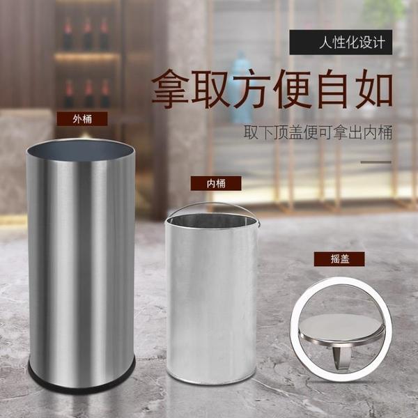 不銹鋼垃圾桶商用大號帶蓋酒店大堂立式煙灰桶電梯口戶外大容量 中秋特惠「快速出貨」