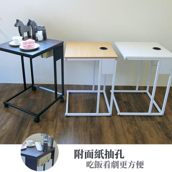 NB桌 【DCA014】ㄈ形多功能活動邊桌 床上電腦桌 MIT免運 Amos