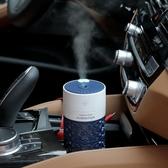 加濕器幸運杯迷你加濕器辦公室靜音霧量孕婦嬰兒凈化空氣小型香薰噴霧 玩趣3C