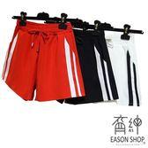 EASON SHOP(GU6093)側邊雙白條槓槓鬆緊腰運動短褲女熱褲大碼胖mm跑步高腰寬鬆休閒睡褲韓版A字褲