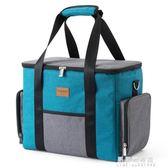 保冷袋 新款加厚保溫包飯盒袋手提防水雙肩冰包大號野餐袋保鮮冷藏便當包【果果新品】