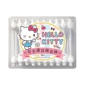 Hello Kitty 安全護耳棉花棒50支(盒)【小三美日】三麗鷗授權