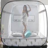 2019新款蚊帳免安裝蒙古包1.8m床雙人家用1.5米三開門學生宿舍1.2Mandyc