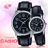 CASIO 卡西歐 手錶專賣店   MTP-V002L-1B+LTP-V002L-1B 指針對錶 皮革錶帶 黑 防水 日期顯示