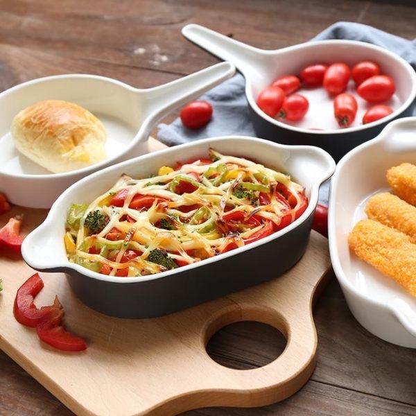 單雙耳陶瓷烤盤焗飯烤碗 烘焙模具意面盤子