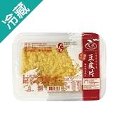 久代黃金豆皮片100G /盒【愛買冷藏】
