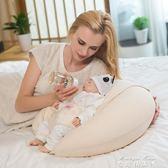 喂奶哺乳枕頭護腰椅子抱娃橫抱嬰兒抱抱防吐奶坐月子專用墊托YYP 麥琪精品屋