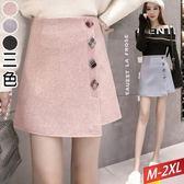 四色格紋扣毛呢短裙(3色)M~2XL【201048W】【現 預】