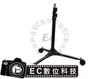 【EC數位】70CM 活動式低燈架 滑輪低燈架 可摺疊收納 低角度補光 活動燈架 兩種燈架頭規格