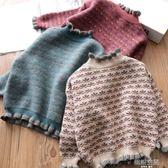 女童木耳邊針織衫秋冬新款寶寶加厚復古毛衣兒童打底衫韓版童裝潮