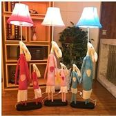 卡通動物親子兔可愛兒童房臥室公主房落地檯燈