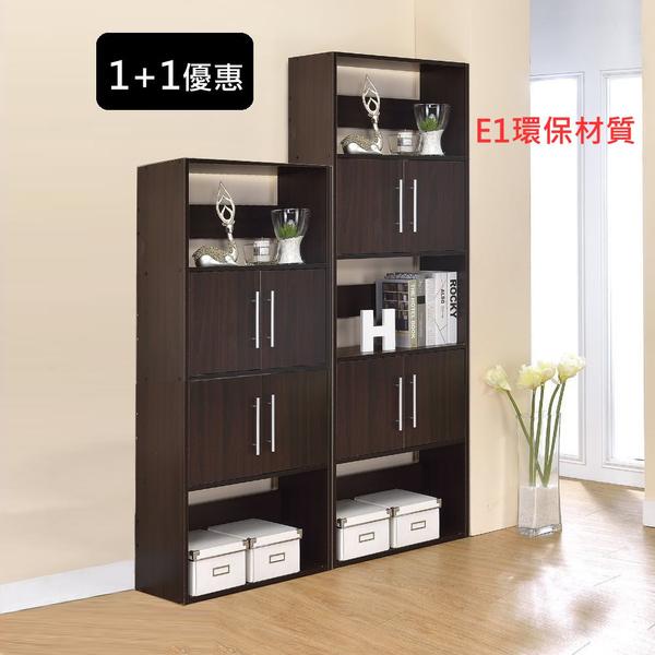 ONE HOUSE-北歐二代四層+五層雙門隔間櫃優惠活動/展示櫃/書櫃/書架/高低櫃