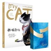 (二手書)與貓對話:心靈繪本與盒裝手繪能量「抱抱卡」40張