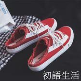 紅色帆布鞋女新款韓版百搭半拖鞋子一腳蹬夏無後跟學生懶人鞋 初語生活