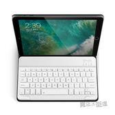2018iPad藍芽鍵盤Air2保護套蘋果平板電腦pad9.7寸2017皮套   ATF 魔法鞋櫃
