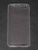 小米 小米5 手機保護套 極緻系列 TPU軟殼全包