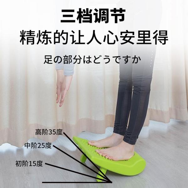 拉筋板 日本拉筋板斜踏板小腿拉伸器站立健身腿部器家用瘦腿抻筋按摩神器 米家