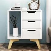 北歐沙發床頭櫃實木沙發床頭收納櫃簡約現代抽屜式多功能小鞋櫃WY【快速出貨】