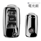 VW 鑰匙殼 鑰匙套 GOLF 5 6 TIGUAN GTI POLO SHARAN PASSAT A0558