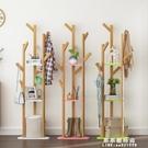 掛衣服帽架子落地簡易約現代家用實木桿式房間網紅鐵臥室置物櫃類【果果新品】