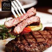 【買1送1】美國1855黑安格斯濕式熟成老饕牛排~精緻薄切1片組(200公克/1片)