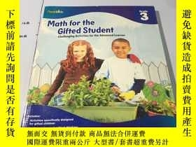 二手書博民逛書店英文原版:Math罕見for the Gifted Studen
