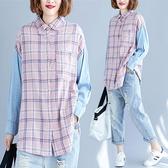 粉色格紋拼接丹寧襯衫上衣-大尺碼 獨具衣格