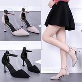 新款韓版包頭一字扣涼鞋女夏中跟黑色性感細跟女士百搭高跟鞋 GB4732『樂愛居家館』