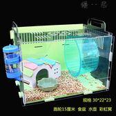 倉鼠籠子亞克力超大別墅金絲熊透明單層籠Y-2276