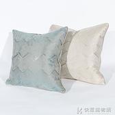 藍色白色靠枕現代簡約歐式輕奢美式新中式靠墊套沙發樣板房抱枕套 NMS快意購物網