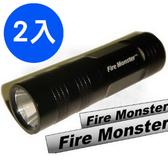 (2組)☆加碼送~專用Y型車夾+充電組☆ Fire Monster【12W掌心雷LED手電筒】