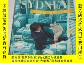 二手書博民逛書店SYDNEY罕見STREET DIRECTORY:悉尼街目錄(外文)1997Y212829