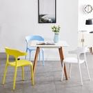北歐牛角塑膠椅子靠背大人靠椅成人膠椅家用...