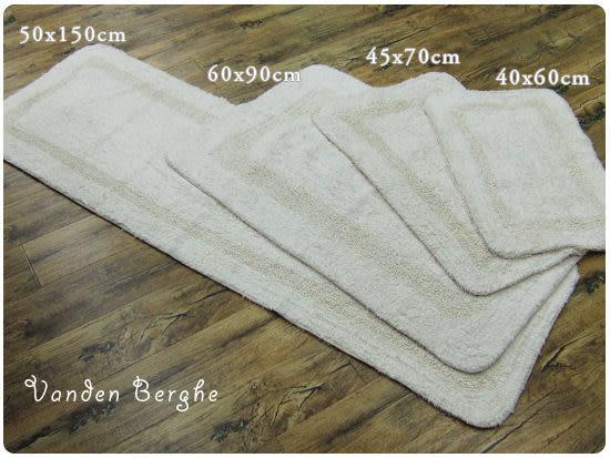 范登伯格-R系列吸水踏墊門墊-內附止滑網-白色-40x60cm