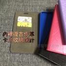 ASUS Z012DA ZenFone3...