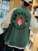男士外套春秋新款韓版潮流ins寬鬆學生工裝棒球服夾克男上衣