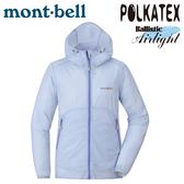 【Mont-Bell 日本 女 U.L. Stretch Wind PK 風衣《淺水藍》】1103280/防潑水外套/運動夾克