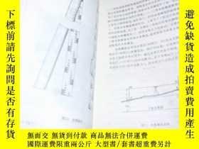 二手書博民逛書店全國青少年測繪夏令營讀物罕見060929Y99 中國測繪學會 中