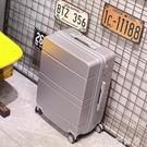旅行箱男潮ins萬向輪學生超大容量密碼箱旅行箱女皮箱子母拉桿箱MBS「時尚彩紅屋」