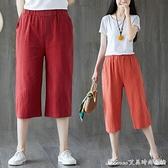 休閒褲純棉文藝大碼仿棉麻七分褲女褲夏季新款寬鬆闊腿直筒休閒褲女顯 快速出貨 快速出貨
