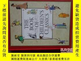 二手書博民逛書店The罕見Book of Children s Classics