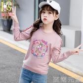 女童春裝T恤新款童裝兒童衛衣圓領上衣中大童長袖打底衫春秋 至簡元素