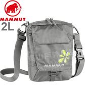 Mammut長毛象 2520-00131-05142鋼鐵灰 側背包/防竊斜背包2L Tasch Pouch隨身腰包/臀包