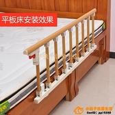 床護欄可折疊老人兒童欄桿加密護理病床邊擋板小孩防摔圍擋扶手品牌【小桃子】