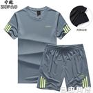 夏季新款跑步運動服套裝男夏健身速干運動短...
