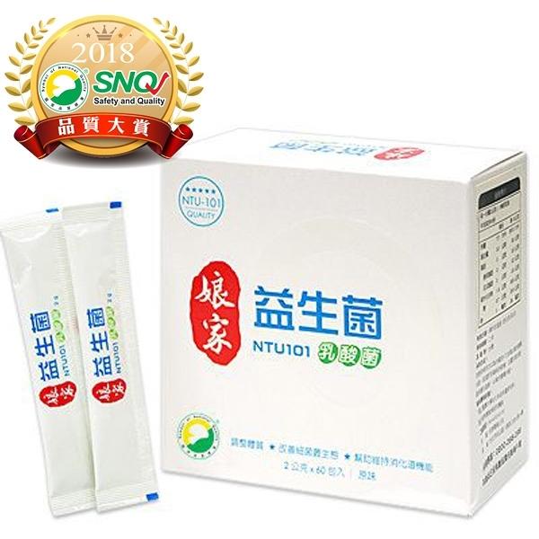 娘家益生菌 NTU101乳酸菌(60入/盒)