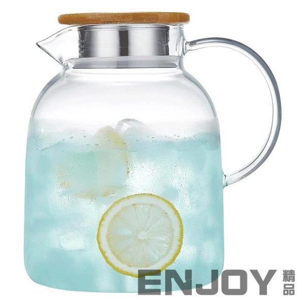 618大促 詩米樂冷水壺玻璃耐高溫家用耐熱加厚大容量白開透明涼水杯防爆