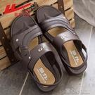 涼鞋男 男士涼鞋2021新款夏季時尚沙灘鞋防水防滑涼鞋男 16【618特惠】