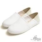 專櫃女鞋 萊卡兩穿防磨腳拼色懶人鞋-艾莉莎Alisa【246B16010】白色下單區