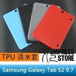 【妃航】三星 Galaxy Tab S2 9.7 T815C/T810 糖果色 防指紋 TPU 清水套/保護套/軟套